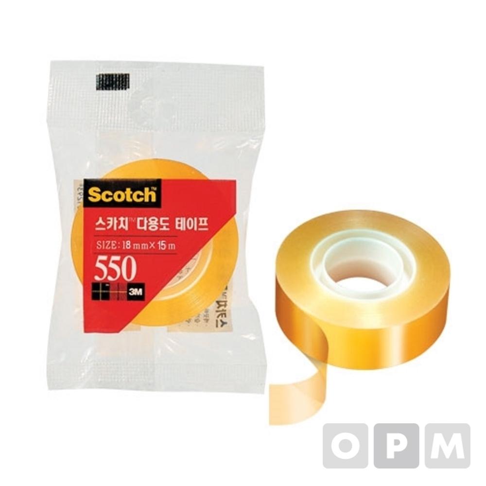 3M 스카치다용도테이프리필 550(18mmx20M)
