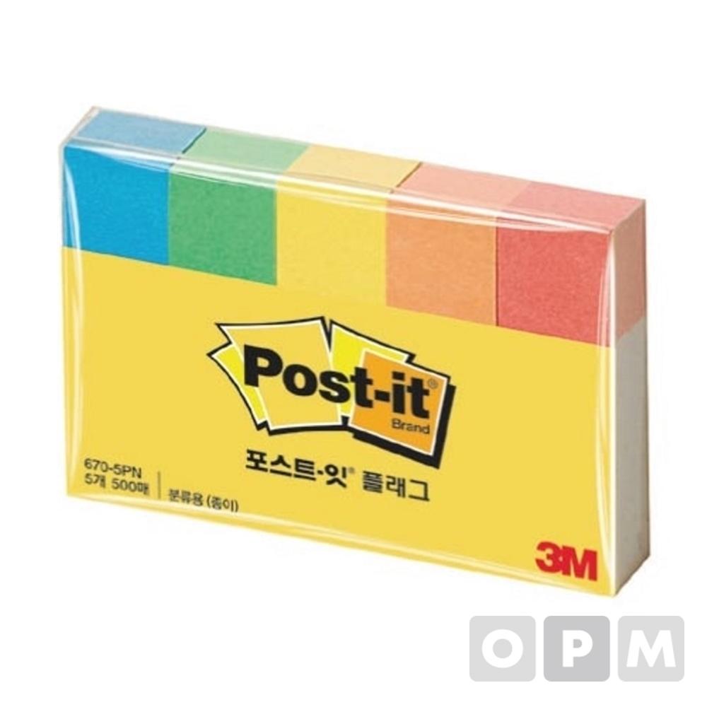 3M 포스트-잇® 플래그 분류용(종이) 670-5PN(50x15mm)