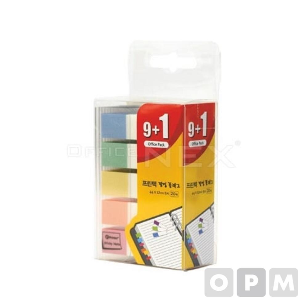 FO4412-5 스티키노트 팝업플래그 5색 44x12 20매