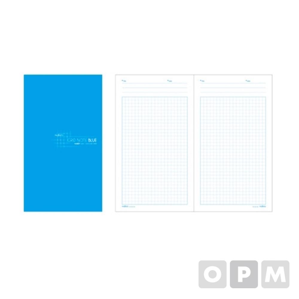 펑션노트북 (A5/블루방안/120x210mm/말리스타)