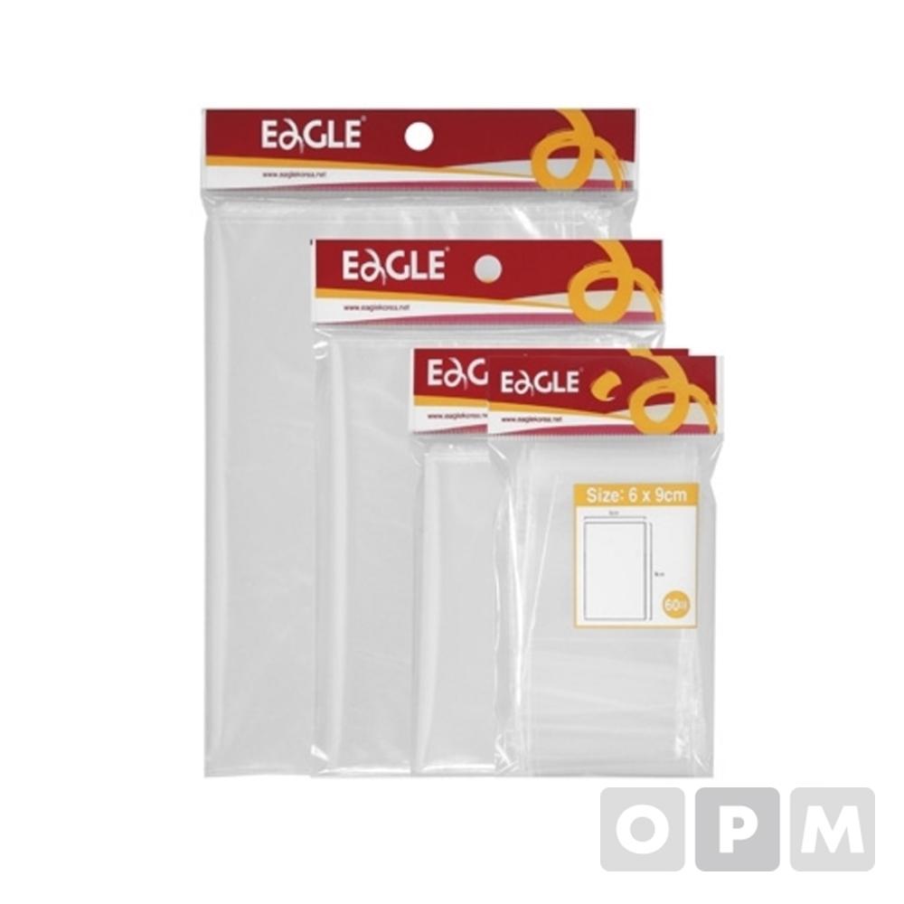 이글 투명지퍼봉투(특대)(8매입,300x410mm)