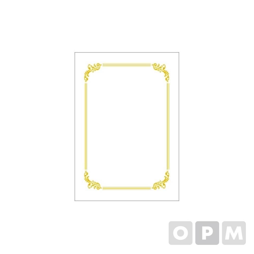 출력용상장용지 Pr공작꼬리(A4, 210x297) 20매/1권