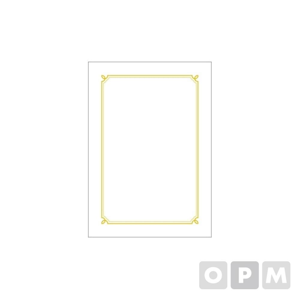 출력용상장용지 Pr1(A4, 210x297) 20매/1권
