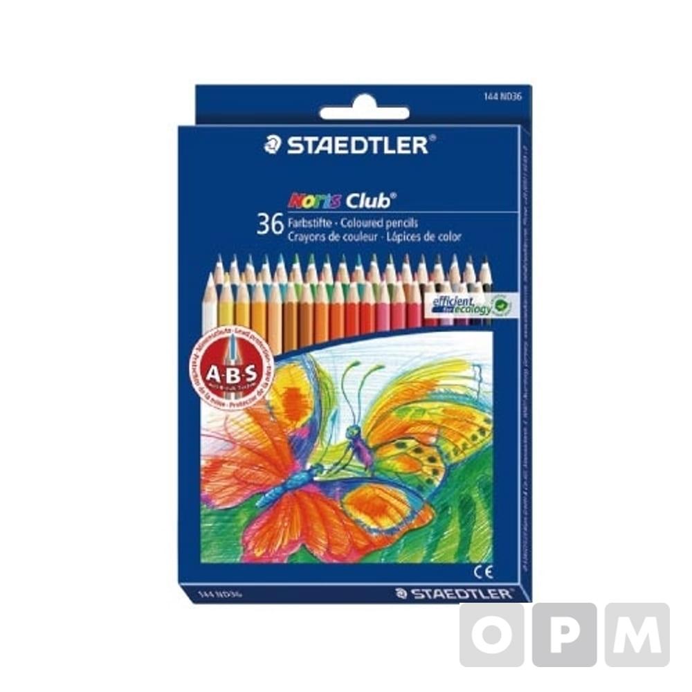 스테들러 노리스 색연필 36색(144ND36/3mm)