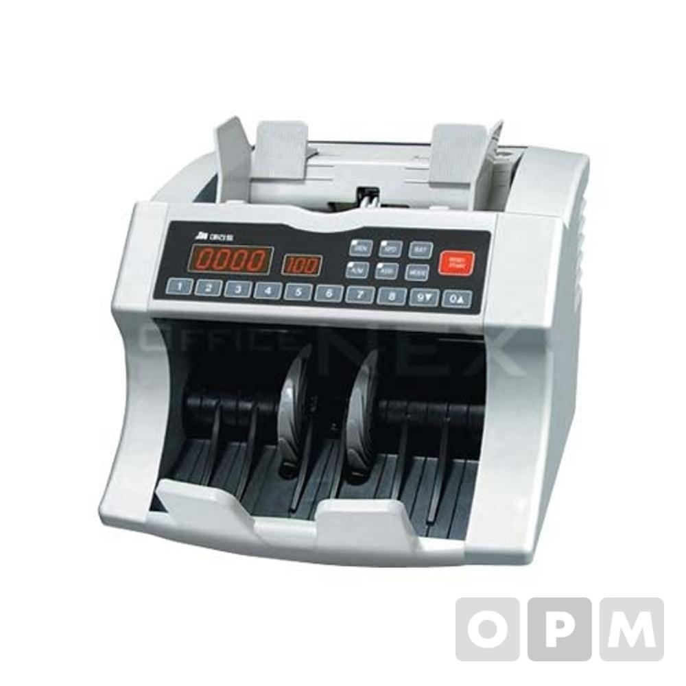 메리트 지폐계수기 EX-1200 /270x260x255mm /1EA