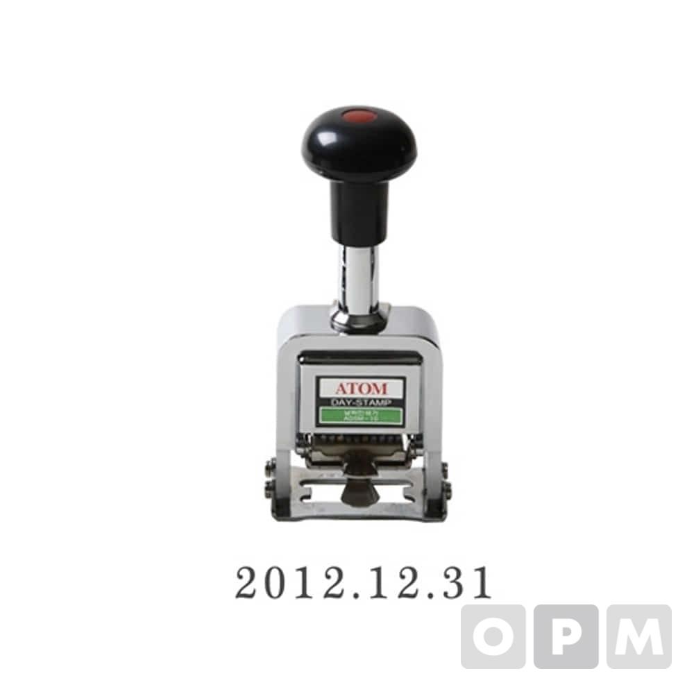 아톰 날짜인쇄기 ADSM-10(63x50x144mm, 10자리)