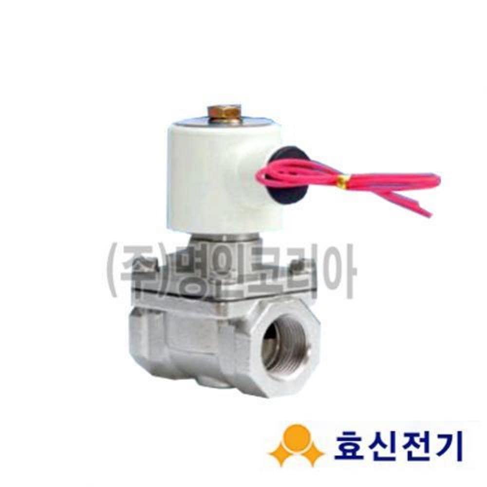 솔밸브-스텐(닫힘) HPW2510S 25A(AC220V)
