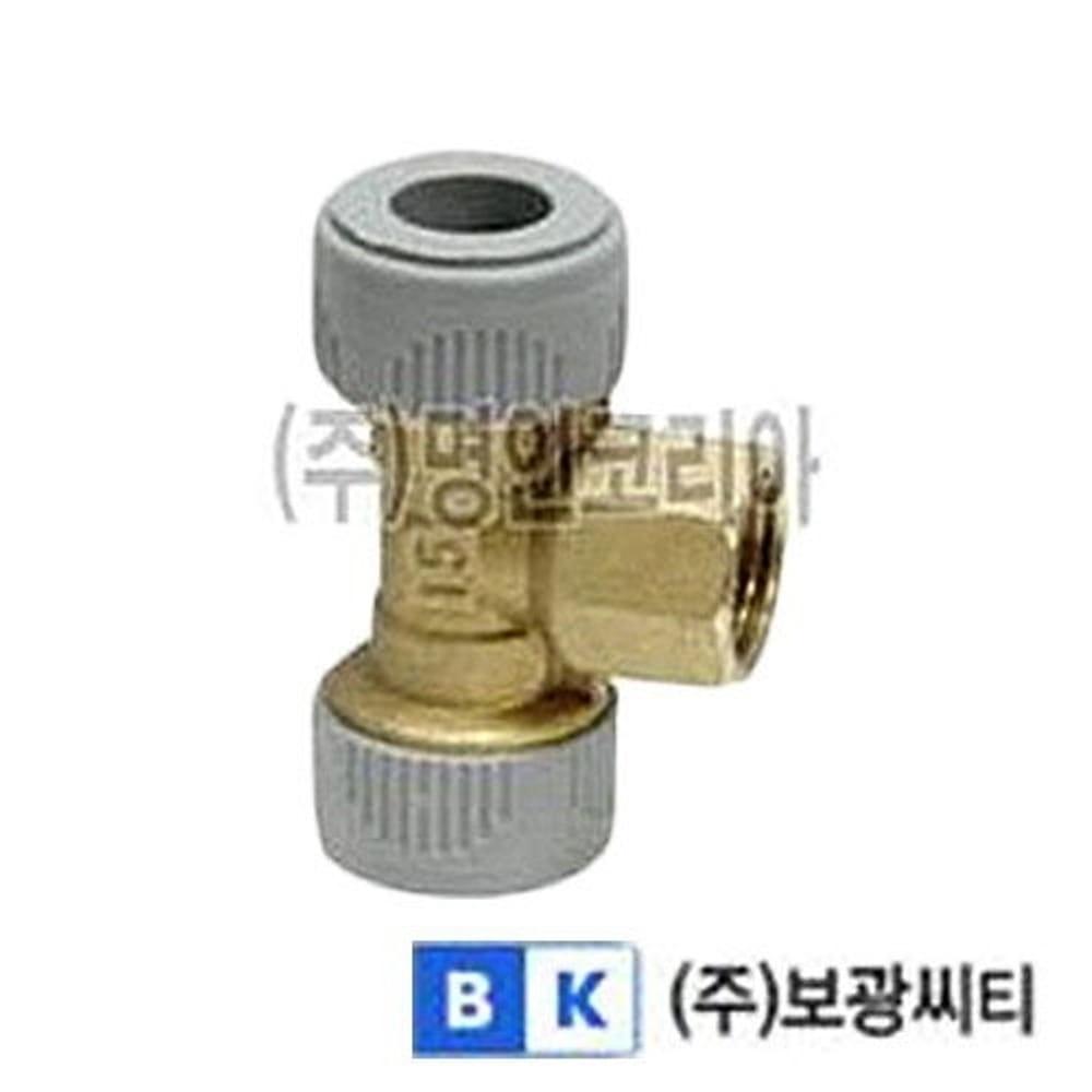 PB 수전티(F)(BK) 20Ax15A(50)