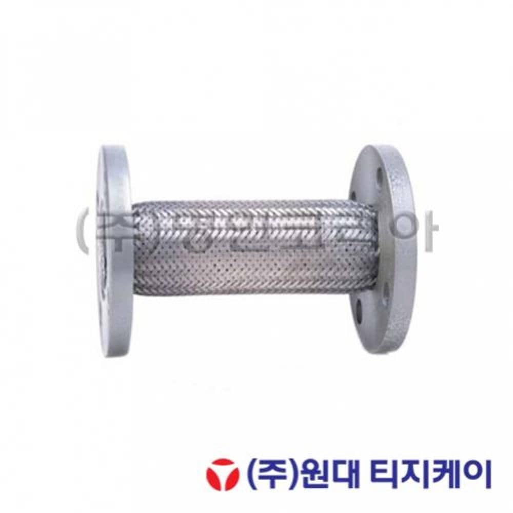 원대.후렉시블(철)10K80A