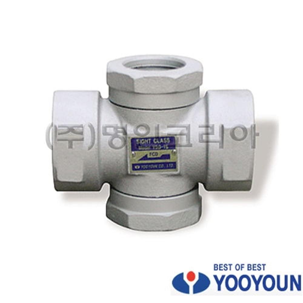 유연.사이트글라스YSG-1S(나사타입).50A