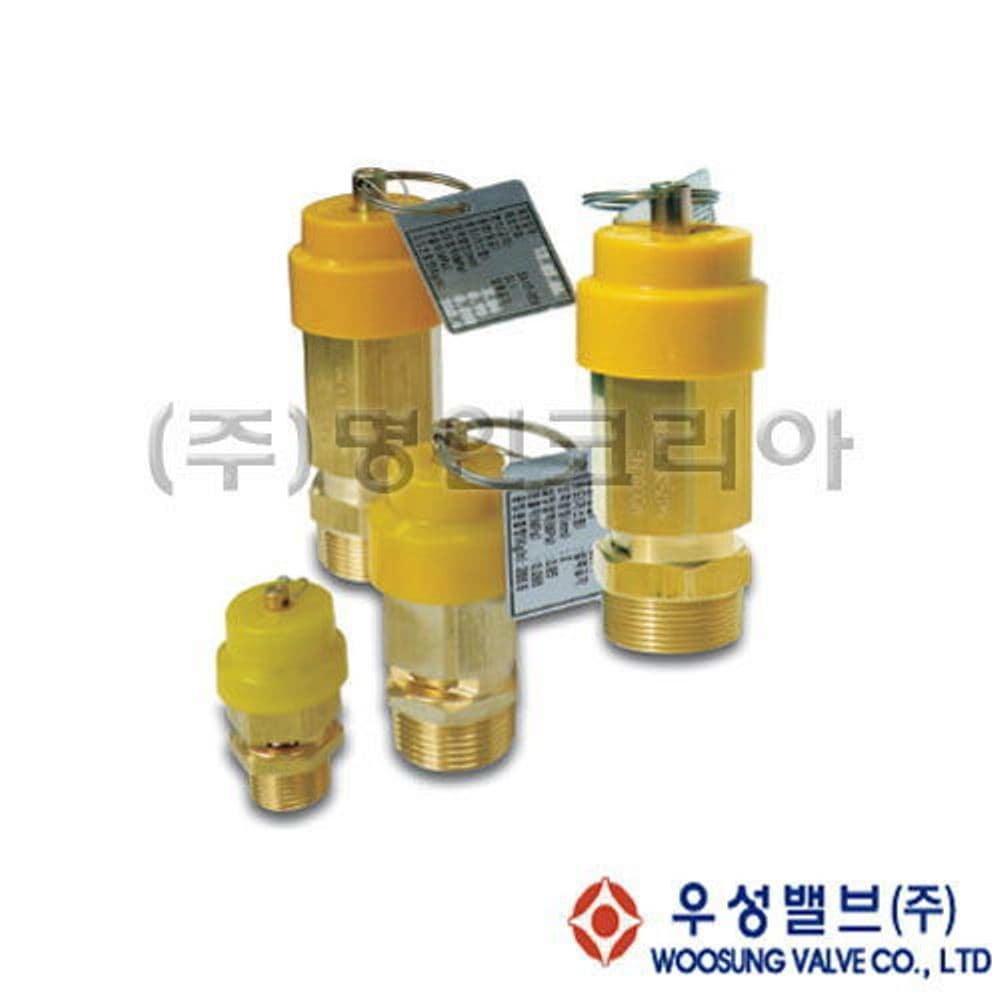 안전밸브AIR/우성,검정필9.9K SA17-25V(1)