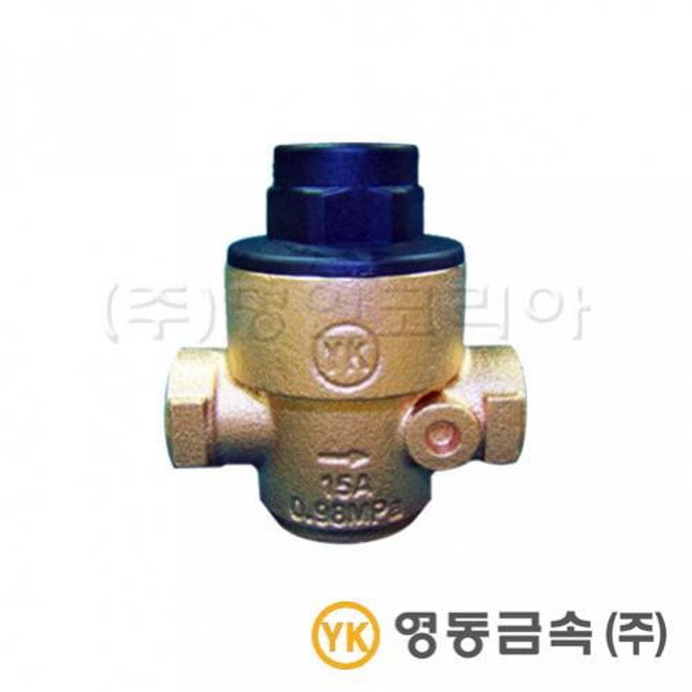 청동감압밸브(영동 ) 15A-소켓형