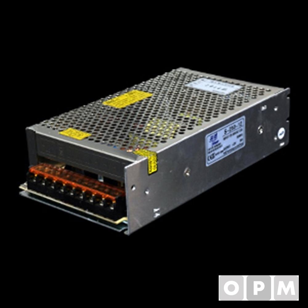 SMPS (안정기-비방수형) 250 W