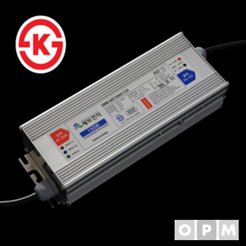 SMPS (안정기-방수형) 150 W