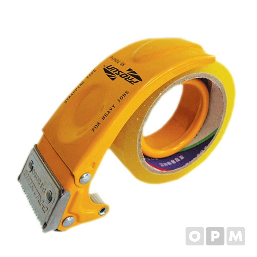프로썬커터기 철커터기 50(EA)
