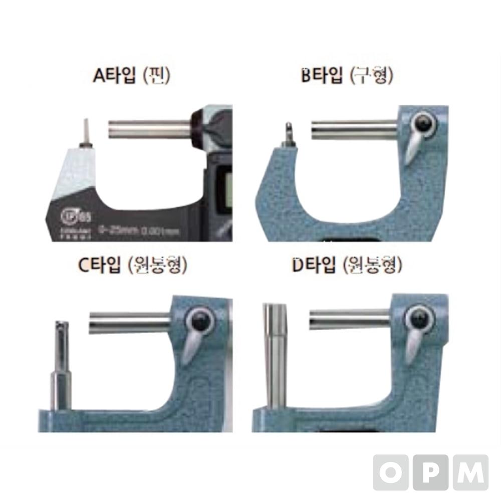 마이크로미터원통A형 0-25MM/1.8mm M115-302 1EA
