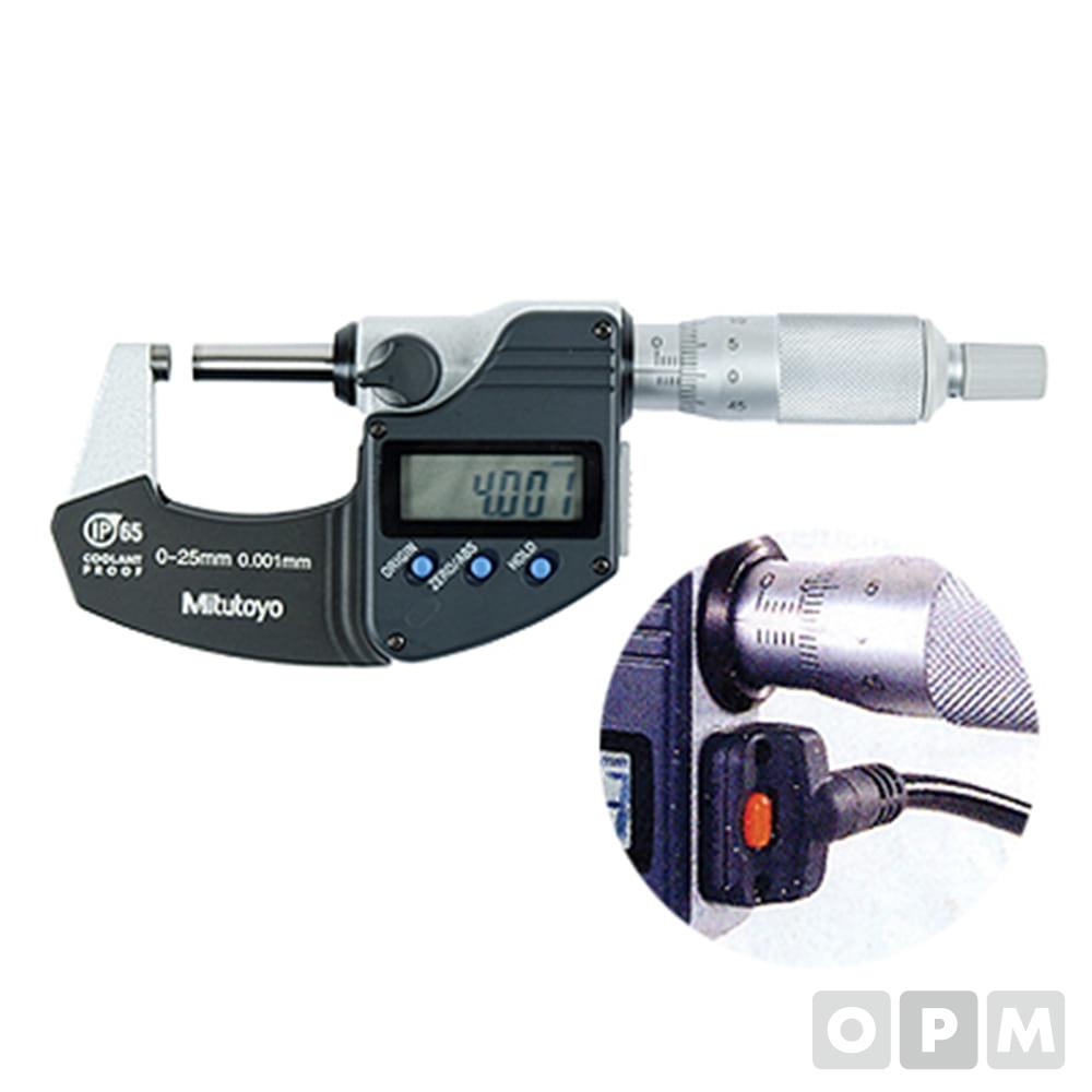 디지털마이크로미터(출력형) 0-25MM/0.001 1EA