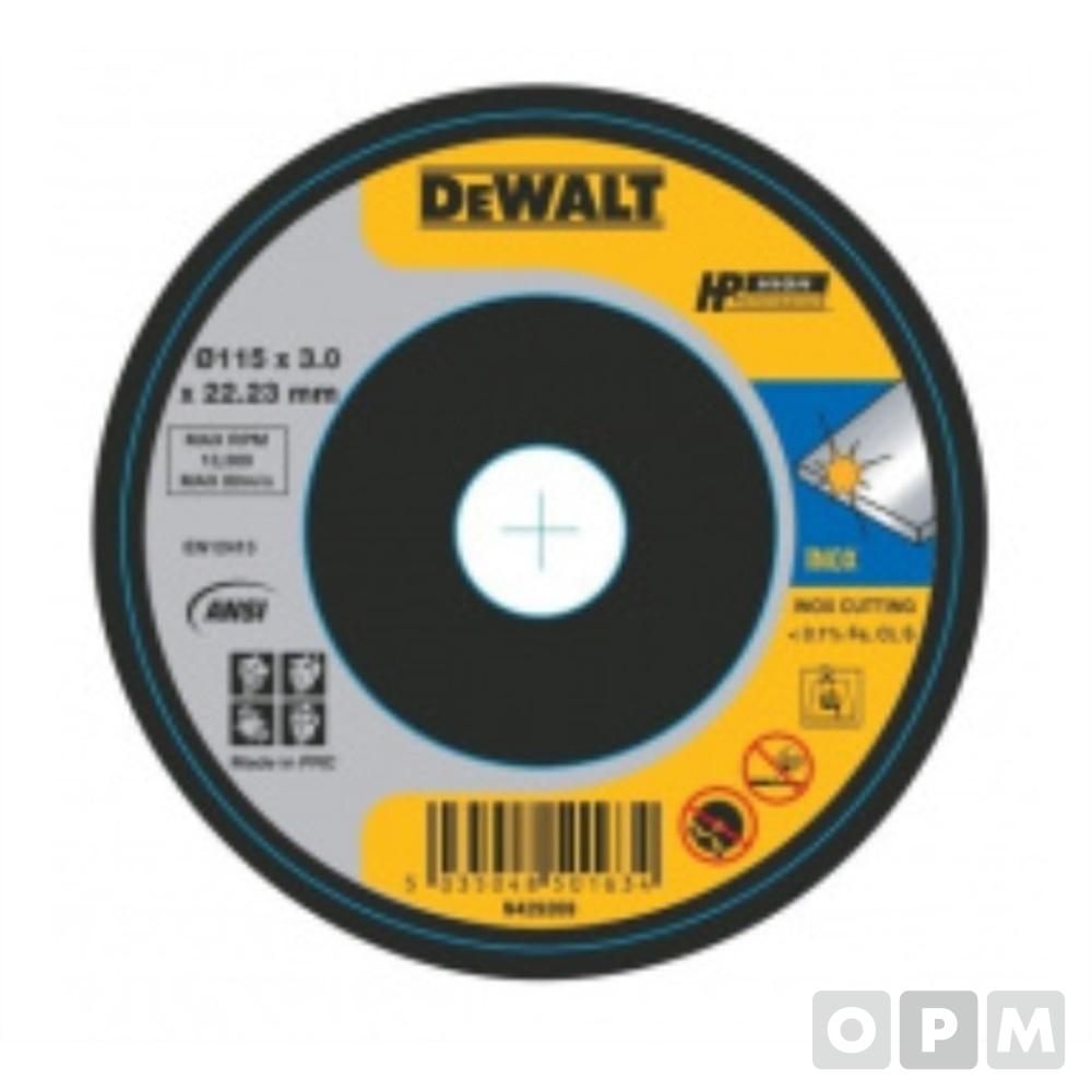 절단석 DWA8060SIA